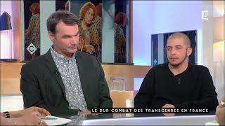 Le dur combat des transgenres en France - C à vous - 01/11/2016