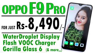 Oppo F9 Pro - Unboxing & Overview in Hindi