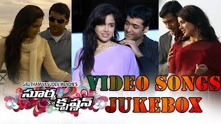 Surya Son Of Krishnan Telugu Movie Full Video Songs Jukebox || Suriya, Simran, Ramya, Sameera Reddy