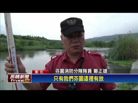 不是曬衣竿 彰消防隊救溺竿 年被偷30支-民視新聞