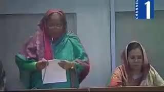 মাতাল আপা.... এখন সংসদ সদস্য