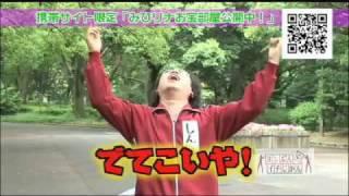 みひろ・瑠川リナのガチンコ対決1~因縁~ | ヨンぶんのイチじかん