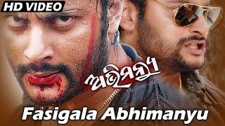 FASIGALA ABHIMANYU | Sad Film Song I ABHIMANYU I Sarthak Music | Sidharth TV