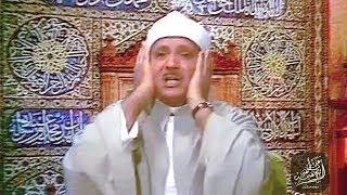 خشوع منقطع النظير للشيخ عبد الباسط في سورة آل عمران | جودة عالية