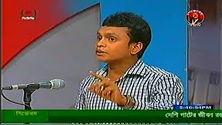 BTV Debate- Rifat's Speech in 2nd Round @ 21st National TV Debate Competition