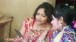 আয়নার ভিতর কার বউ I Aynar Vitor Kar Bou I Panku Vadaima I Koutuk I Bangla Comedy 2017