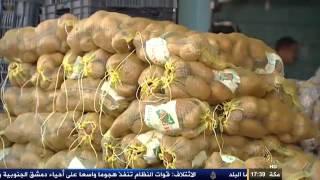 الاقتصاد والناس.. الوضع الاقتصادي في لبنان