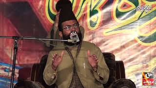 Dr Khadim Hussain Khurshid Alazhari  tajdar e khatam e nabuwat conference 2018