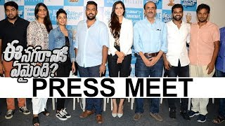 Ee Nagaraniki Emaindi Movie Press Meet | Anisha Ambrose | Simran Chowdary
