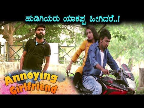 Xxx Mp4 Annoying Girlfriend Very Funny Video Kannada Fun Bucket Latest Top Kannada TV 3gp Sex
