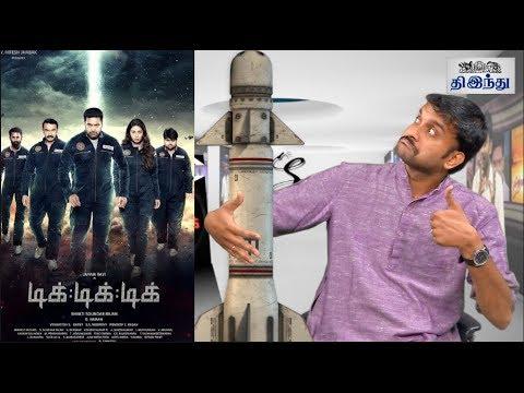 Xxx Mp4 Tik Tik Tik Review Jayam Ravi Nivetha Pethuraj D Imman Selfie Review 3gp Sex
