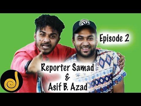 Xxx Mp4 Jilapi Patch Reporter Samad Choto Azad Jilapi Bhai Brothers 3gp Sex