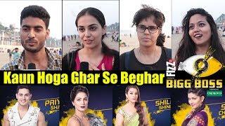 Kaun Hoga Ghar Se Beghar Is Week   Public Reaction On Bigg Boss 11   Weekend Ka Vaar Special