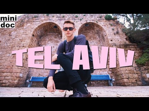 MANDATORY MILITARY SERVICE GAY RIGHTS AND MORE IN TEL AVIV ISRAEL short doc