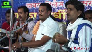 में थाने सिवरू गजानद देवा - new marwadi desi bhajan | chetan nath | C R MUSIC SONGS