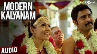 Modern Kalyanam Full Song - Kalyana Samayal Saadham