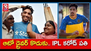 IPL 2017 Auction | Mohammed Siraj Bought By Sunrisers Hyderabad For Rs 2.6 Crore | V6 News