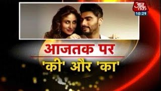 'Ki And Ka' On Aaj Tak: Kareena Kapoor, Arjun Kapoor And Director R Balki