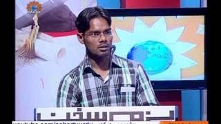 بزم سخن مغرب میں اسلامی اقدار کی توہین Bazm Sukhan Youth Debate Insulting Islamic Values i