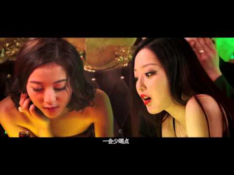 Xxx Mp4 《妈咪》(China Sex And The City)陪酒女孩的迷醉生活 3gp Sex