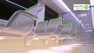 Riyadh metro Alstom trains