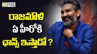 Who is The Hero of Rajamouli Next Project - Filmyfocus.com