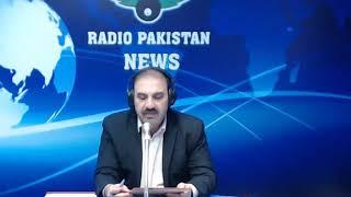 Radio Pakistan News Bulletin 5 PM  (20-03-2019)