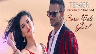 Girik Aman - Saree Wali Girl Teaser | feat. Sunny