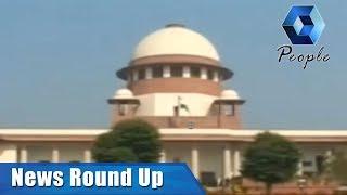 News @ 6 PM ശബരിമല പുനഃപരിശോധനാ ഹർജി തുറന്ന കോടതിയിൽ കേൾക്കില്ലെന്ന് Supreme Court   12th Nov 2018