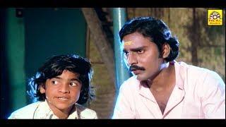 வயிறு வலிக்க சிரிக்க இந்த காமெடி-யை பாருங்கள் | Tamil Comedy Scenes| Bhagyaraj Comedy Scenes