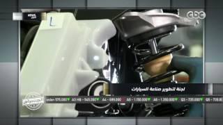 الجراج | شاهد خطوة جديدة من الدولة لتنمية صناعة السيارات في مصر