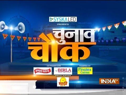 Xxx Mp4 39 Chunav Chowk 39 Brings You News From Jodhpur District Ahead Of Rajasthan Assembly Poll 2018 3gp Sex