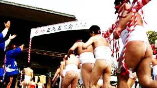 Nude Festival - Japanese men strip off in the name of tradition