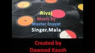 Riwaj --door door reh ke -mala (1965 )