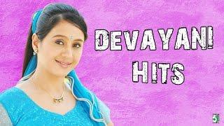Devayani  Hit Collection | தேவயானி ஹிட்ஸ்
