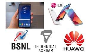 Tech Update #18 - Samsung Galaxy S9 Specs. leak , BSNL 50% More data, LG Icon Smartphone