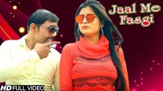 Jaal Me Fasgi #New Haryanvi DJ Song #Latest Haryanvi Song 2016 #Jaji King, Ruchika Jangid #NDJ Music