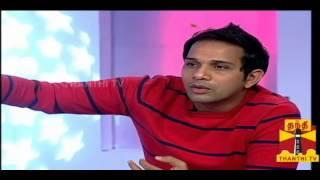 NATPUDAN APSARA - Singer Karthik & Shweta Mohan Seg-1 Thanthi TV 23.11.2013