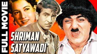Shriman Satyawadi (1960) Hindi Full Movie | Raj Kapoor, Mehmood | Hindi Classic Movies