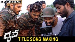 Dhruva Title Song Making | Ram Charan | Rakul Preet | Arvind Swamy | Surender Reddy | #Dhruva