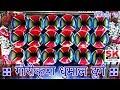 Tana Tan Turi Cg Hit Song By Gauri Kripa Dhumal Group Durg 2018 mp3