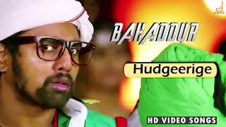 Bahadhur - Hudgeerige Full Song Video | Dhruva Sarja | Radhika Pandit | V Harikrishna
