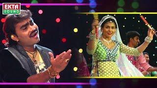 Jignesh Kaviraj No Zankar | DJ Non Stop Garba - Part 2 | New Gujarati Garba 2017 | NAVRATRI SPECIAL