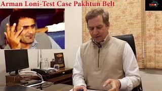 PTM Arman Loni murder:Pashtun belt theater of new war?