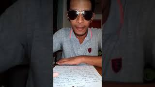 চিটাগাং এর চাটগাইয়া ভাষা শিখুন-part 1-tanveer
