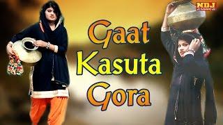 New Song // Gaat Kasuta Gora | छोरी काला सूट सिमाया | Haryanvi DJ Song | Tarun Panchal | NDJ Music
