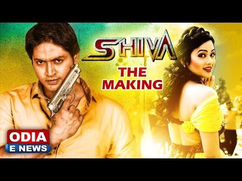 Xxx Mp4 ARINDAM ACTION MOVIE SHIVA NOT OUT RA SHOOTING SET RE 3gp Sex