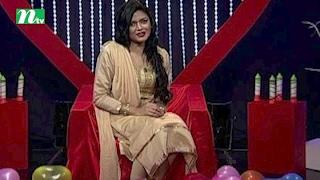 Special Talk Show Valobasar Ghor (ভালোবাসার ঘর)   Celebrity Talk Show