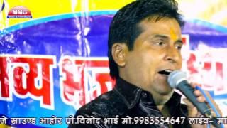 Mangalwar Tera Hai || मंगलवार तेरा शनिवार  तेरा || Singar Lalit Prajapat || Ahore Live 2017