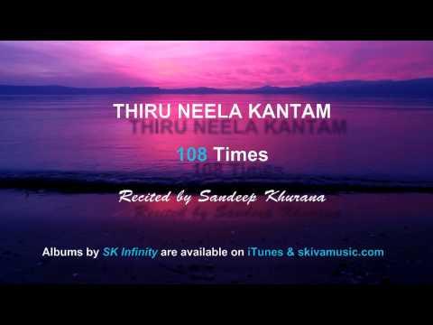 Thiru Neela Kantam 108 times Powerful Karma Cleansing Mantra
